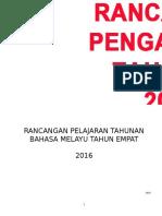 Sk Rpt Bahasa Malaysia Tahun 4