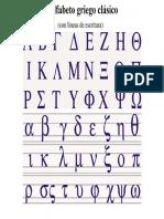Alfabeto Griego Con Lineas de Escritura