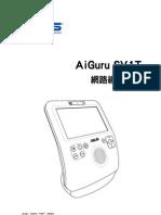 T4773_AiGuru_SV1T