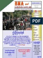 31027387 ABMA Journal Volume 1 No 7