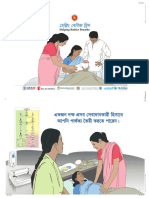 HBB Flipchart Guideline Bangla