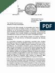 Ι.Μονές Αγ. Όρους για  Πανορθόδοξη.pdf