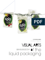 Visual Arts of the Liquid Packaging