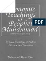 Economic Teachings of Prophet Muhammad( PBUH)