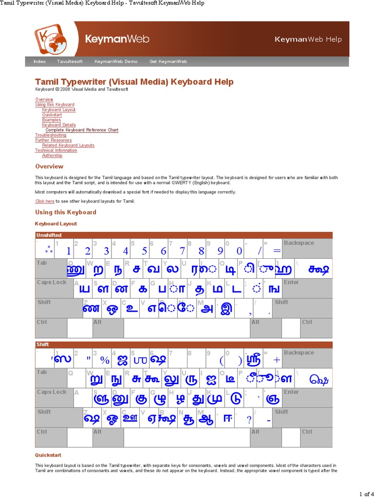 Beaches] Tamil typing keyboard shortcuts