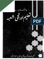 Taleem Aur Nijji Shoba