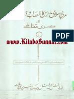 Arbi-Islami-Madaris-Ka-Nisab-w-Nizam-e-Taleem-Aur-Asri-Taqaze-1.pdf