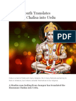 Muslim Youth Translates Hanuman Chalisa Into Urdu