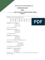2ο Φυλάδιο Ασκήσεων Grammikis Algebrasμφ2015