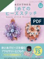 beads stitch.pdf