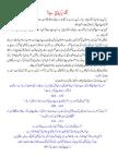 Taqdeer Kiya Cheese Hai