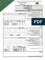 Exchanger Chek List Form2