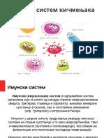 Imunski Sistem i Vakcinacija