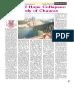 Annpurna Chauras Bridge Gp