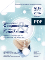 poster04.pdf
