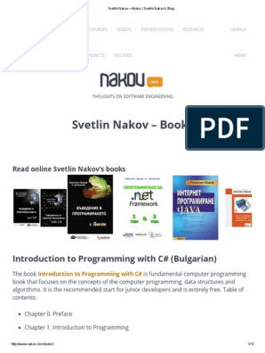 Svetlin Nakov – Books _ Svetlin Nakov's Blog | Java (Programming