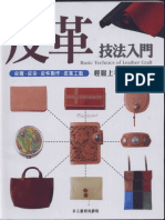 Basic Technics of leather craft - 2008.pdf