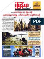 Pyi Myanmar Journal No. 1021.pdf