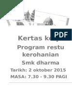 Program Kerohanian 2015