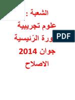 Corrige Svt 2014