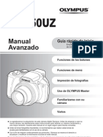 Olympus SP550UZ - Manual