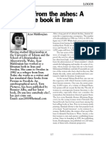 A Tale of the Book in Iran