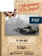T -34-85