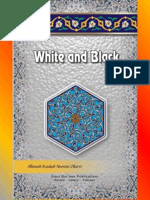 White And Black Wahhabism Muhammad