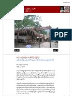 Kwe Ka Lu Image Story- DAM