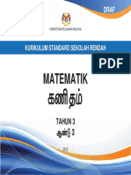 Dokumen Standard Matematik SJKT Tahun 3.pdf