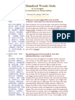 The Hundred Words Stele by Lu Dongbin 3 Commentary by Zhang Sanfeng