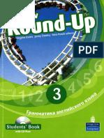 New_Round-up_3_-_Student_39_s_book.pdf
