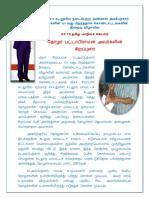 அம்பேத்கார்_பட்டாபி_உரை (1).pdf