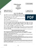 PHILOSOPHY I.pdf