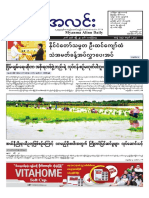 mal 29.4.16.pdf