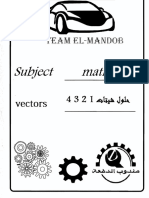 Answer Sheet Vector