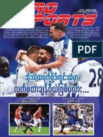Euro Sports Vol 6,No7(Online).pdf