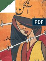 Aangan by Khadija Mastoor.pdf