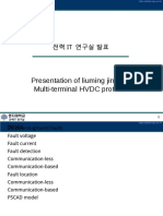 presentation_of_liuming_jing_117.pptx