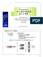 F5-BIG-IP