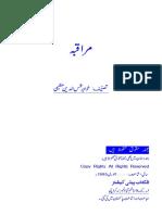 Muraqba (Complete Book)[Smallpdf.com]