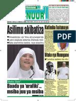 ANNUUR_1227.pdf