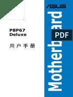 Asus P8P67 Deluxe Manual