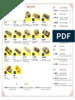 DDG_Dinner Menu - Sunday Dim Sum.pdf