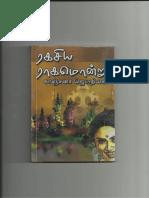 RAGASIYA  RAGAMONDRU.pdf