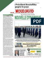 2010_20160430.pdf