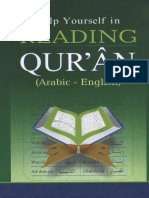 Help Yourself in Reading Holy Quran Arabic - English.pdf