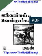 Madhan Books Pdf