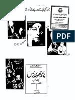 Fan Aur Sakhsiat Qata Number Sabir Dutt Bombay March Sept 1993