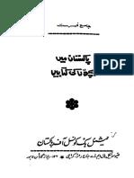 Pakistan Main Bachoon Ki Kitabain-Mirza Adeeb-Lahore-1980